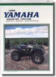 XRM493 Yamaha Kodiak Repair Manual